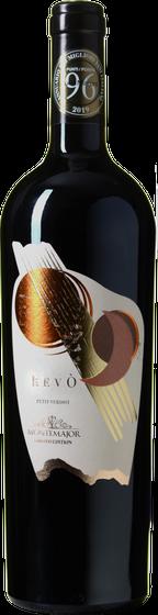Revo Montemajor 'Limited Edition' Petit Verdot